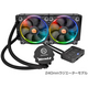 Thermaltake Water 3.0 Riing Edition 240mmラジエーター CL-W107-PL12SW-A (Intel/AMD 対応 CPU水冷クーラー)