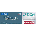 IODATA AP-SDD266-256M (SODIMM DDR PC2100 256MB Mac)