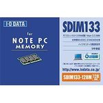 【中古】IODATA SDIM133-128MZ(ノートPC用 PC133 SDRAM S.O.DIMM CL=3 128MB)