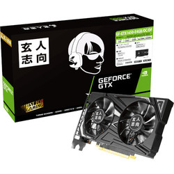 玄人志向 GF-GTX1650-E4GB/OC/DF (PCIExp GeForce GTX 1650 4GB)
