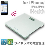 iHealth Digital Scale Bluetooth HS3 (Bluetooth対応 体重計)